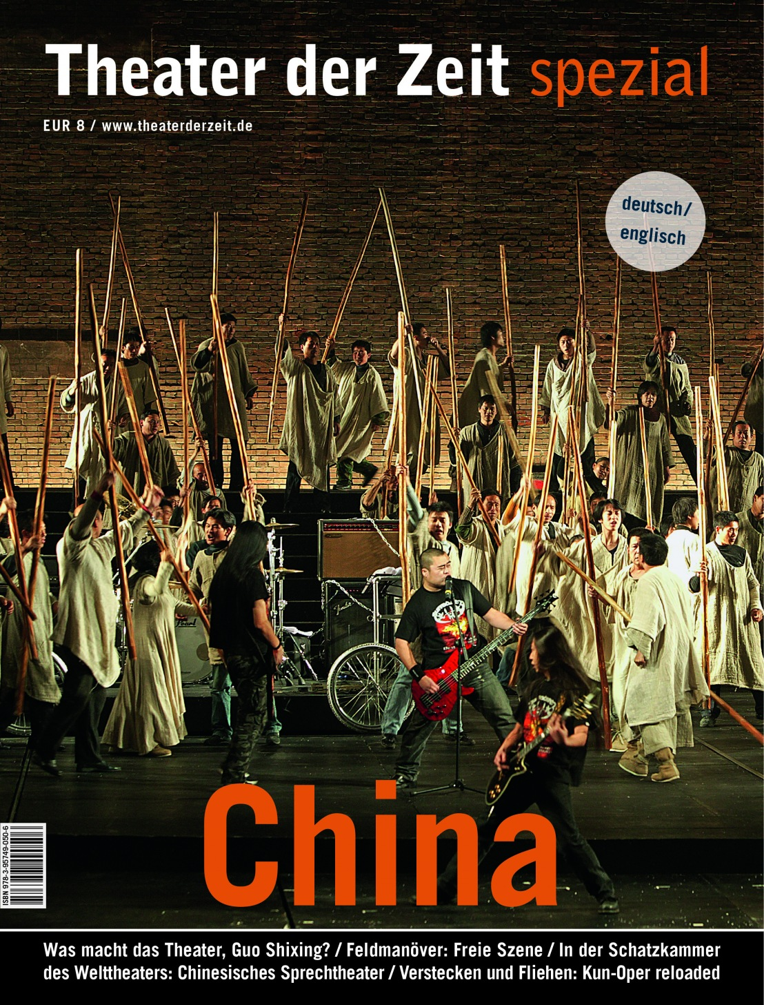 "Theater der Zeit Spezial ""China"""