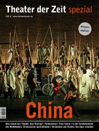 Mittendrin. Theater in China -