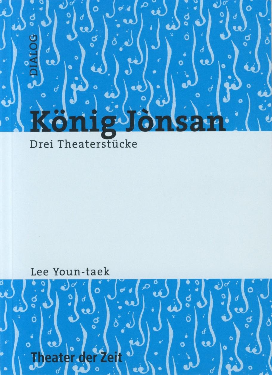 Lee Youn-taek: König Jònsan