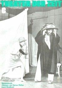 Theater der Zeit 06/1974