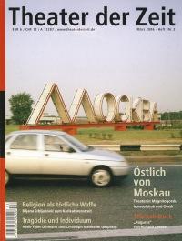 Cover Heft 03/2006