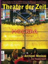 Cover Heft 12/2012