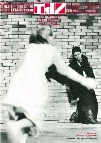 Theater der Zeit 04/1982