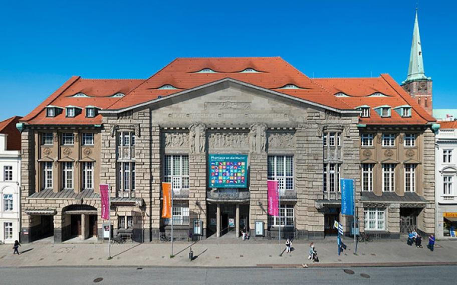 Theater Lübeck, Fassade